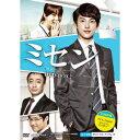【送料無料】ミセン -未生- DVD-BOX2 【DVD】