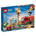 レゴ シティ ハンバーガーショップの火事 60214 おもち...