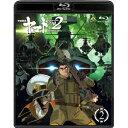 宇宙戦艦ヤマト2202 愛の戦士たち 2 【Blu-ray】...