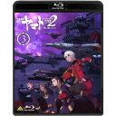 宇宙戦艦ヤマト2202 愛の戦士たち 3 【Blu-ray】...
