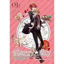 Starry☆Sky vol.1 〜Episode Capricorn〜<スタンダードエディション>