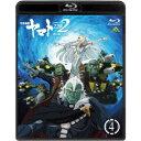 宇宙戦艦ヤマト2202 愛の戦士たち 4 【Blu-ray】...