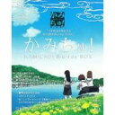 【送料無料】かみちゅ! Blu-ray BOX 【Blu-ray】