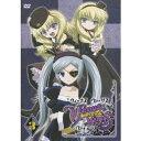 Venus Versus Virus 3 【DVD】
