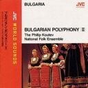 Rakuten - フィリップ・クーテフ・ブルガリア国立合唱団/〈ブルガリアの合唱2〉ブルガリアン・ポリフォニー(2) 【CD】