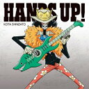 新里宏太/HANDS UP!《ブルックver.》 (初回限定) 【CD】