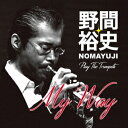 Instrumental Music - 野間裕史/野間裕史プレイ・ザ・トランペッツ 【CD】