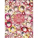 【送料無料】モーニング娘。'19/ベスト!モーニング娘。 20th Anniversary《限定盤A》 (初回限定) 【CD Blu-ray】