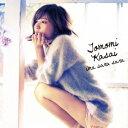 河西智美/今さらさら《Type-A》 【CD DVD】