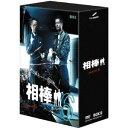 【送料無料】相棒 season 6 DVD-BOX II 【...