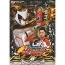 獣拳戦隊ゲキレンジャー VOL.8 【DVD】