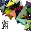 Perfume 3rd Tour JPN 【Blu-ray】