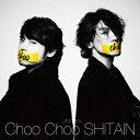 JINTAKA/Choo Choo SHITAIN (初回限定) 【CD+DVD】