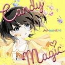 みみめめMIMI/CANDY MAGIC《みみめめMIMI盤》 【CD】