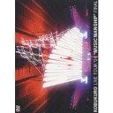 コブクロ/LIVE TOUR '04 MUSIC MAN SHIP FINAL 【DVD】