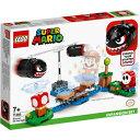 LEGO レゴ スーパーマリオ マグナムキラー の ぐるぐる チャレンジ 71366おもちゃ こども 子供 レゴ ブロック