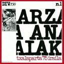 アルツェ・アナイアク/チャラパルラ 1975年9月〜バスクの...