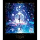 天月-あまつき-/Loveletter from Moon at 日本武道館 LIVE FILM《通常版》 【Blu-ray】