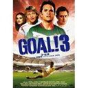 GOAL!3 STEP.3 ワールドカップの友情 【DVD】