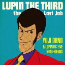 Yuji Ohno & Lupintic Five with Friends/LUPIN THE THIRD〜the Last Job〜 【CD】