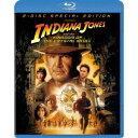インディ・ジョーンズ/クリスタル・スカルの王国 【Blu-ray】