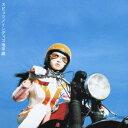 スピッツ/インディゴ地平線 【CD】