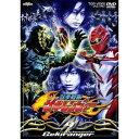 獣拳戦隊ゲキレンジャー VOL.9 【DVD】