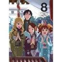 アイドルマスター VOLUME8 【DVD】
