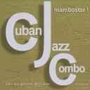 其它 - キューバン・ジャズ・コンボ/マンボスター 【CD】