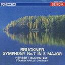 交響曲 - ヘルベルト・ブロムシュテット/ブルックナー:交響曲第7番 【CD】