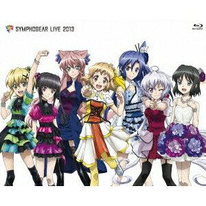 シンフォギアライブ 2013 【Blu-ray】