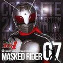 (キッズ)/COMPLETE SONG COLLECTION OF 20TH CENTURY MASKED RIDER SERIES 07 仮面ライダースーパー1 【CD】