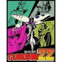 【送料無料】機動戦士ガンダムZZ メモリアルボックス Part.2 【Blu-ray】