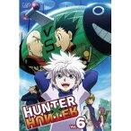 HUNTER×HUNTER ハンターハンター Vol.6 【DVD】
