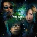 THE ALFEE/三位一体《通常盤》 【CD】