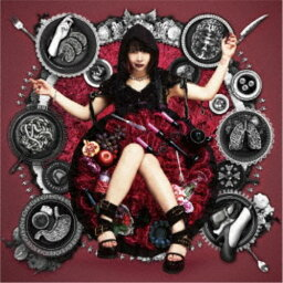 <strong>大森靖子</strong>/クソカワPARTY《通常盤》 【CD+DVD】