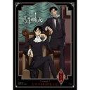 xxx HOLiC 第三巻 【DVD】