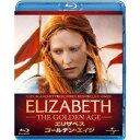 エリザベス:ゴールデン・エイジ 【Blu-ray】