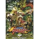獣拳戦隊ゲキレンジャー VOL.10 【DVD】