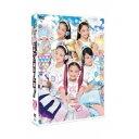 アイドル×戦士 ミラクルちゅーんず! DVD BOX vol.2 【DVD】