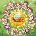 游戏音乐 - (ゲーム・ミュージック)/THE IDOLM@STER LIVE THE@TER FORWARD 01 Sunshine Rhythm 【CD】