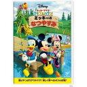 ミッキーマウス クラブハウス/ミッキーのなつやすみ 【DVD】
