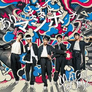 MAGiC BOYZ/ありのままでマジボ 【CD】