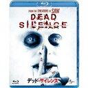 デッド・サイレンス 【Blu-ray】