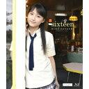 鞘師里保/sixteen 【Blu-ray】