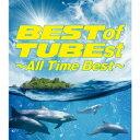 【送料無料】TUBE/BEST of TUBEst 〜All Time Best〜(初回限定) 【CD DVD】