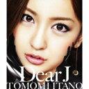 板野友美/Dear J 【CD+DVD】