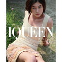IQUEEN Vol.2 真木よう子 A DAY OF SUMMER 【Blu-ray】