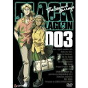 BLACK LAGOON The Second Barrage 003 【DVD】