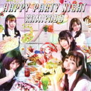 神宿/HAPPY PARTY NIGHT《TYPE-A》 【CD+DVD】